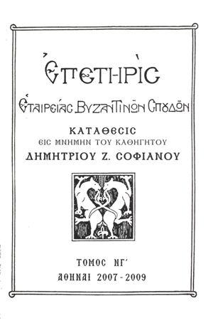 epet01