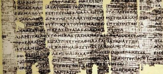 Πάπυρος Δερβενίου: Το αρχαιότερο αναγνώσιμο χειρόγραφο της Ευρώπης στον κατάλογο της Unesco