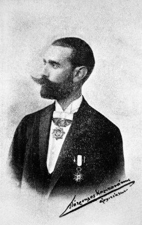 Πάτροκλος Καμπανάκης (1858-1929)